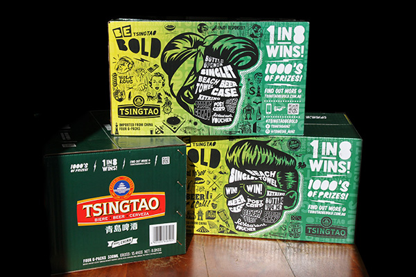 For Tsingtao Be Bold in 2015-16, it's all about taking it to thenext level –case-by-case!