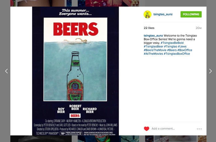 Pop culture parodies – this post mocked the Jaws movie poster – were another Instagram trope.