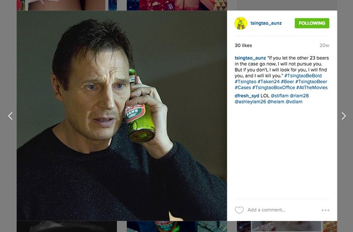 Tsingtao's followers are pop culture savvy, so this kind of content speaks to and with them.