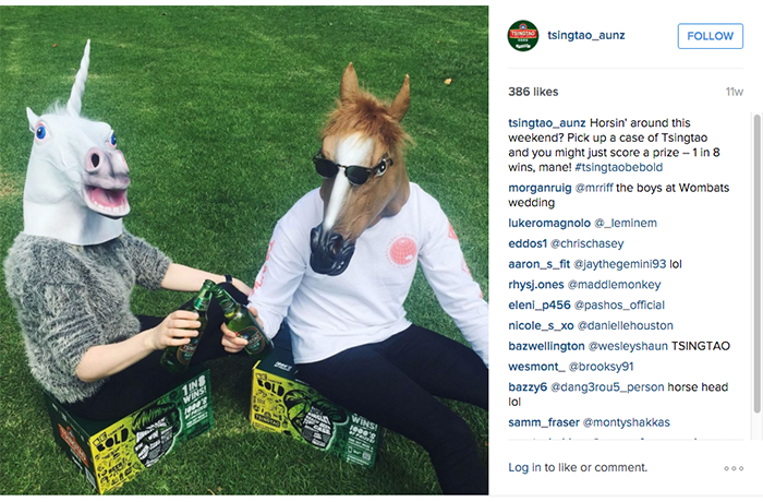 An Instagram post capitalising on Melbourne Cup.