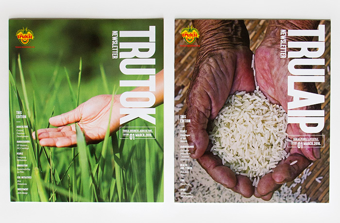 2a-umm-trukai-magazines-slider-issue-1-2-graphic-design