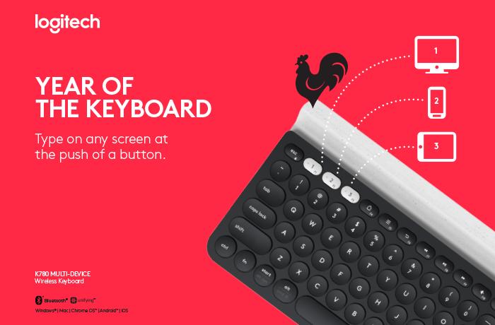 2d-umm-logitech-multi-device-slider-chinese-new-year-creative-graphic-design