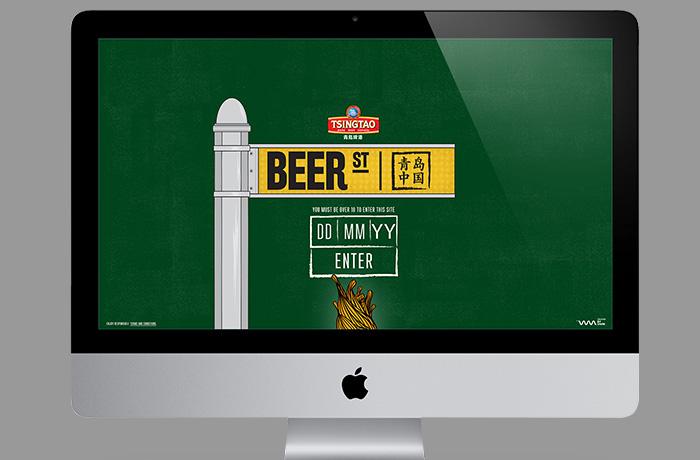 3c-umm-tsingtao-beer-st-slider-website-design