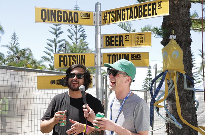 5c-umm-tsingtao-beer-st-slider-west-thebarton-brothel-band
