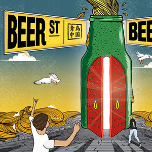 UMM-Tsingtao-Beer-St-Thumbnail-3